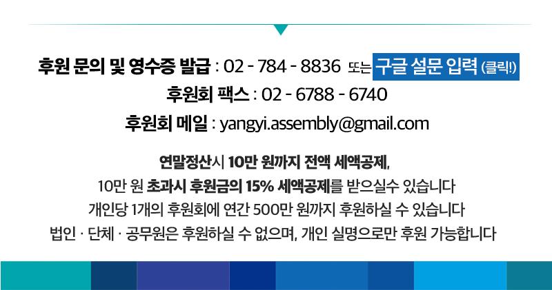 201217 후원안내(홈피용3)_수정_4.png