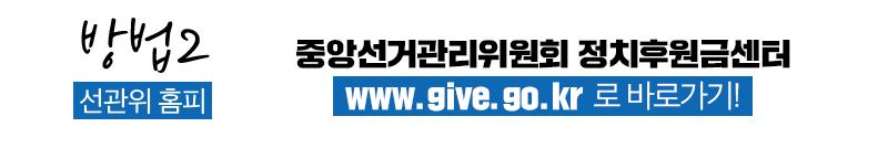 201217 후원안내(홈피용3)_수정_2.png
