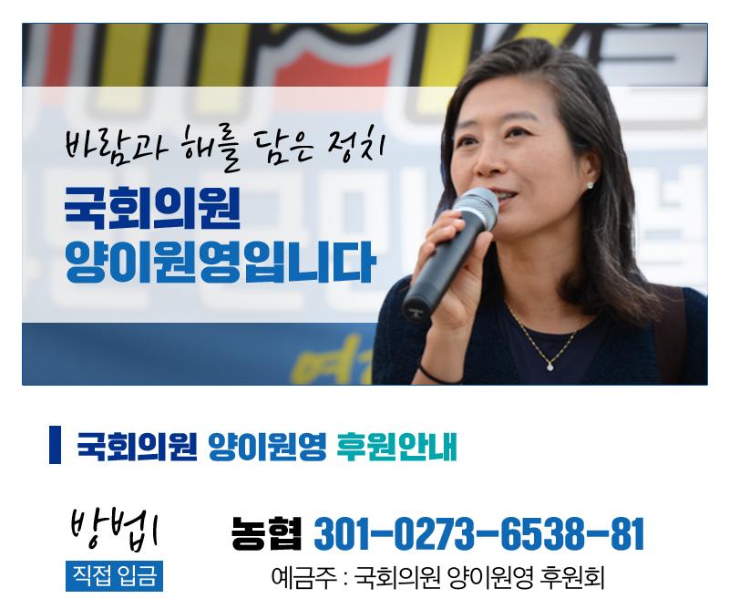 201217 후원안내(홈피용3)_수정_1.png